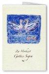 5er Päckchen Faltkarten - Zur Hochzeit Gottes Segen