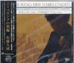 """Richard Wagner (1813-1883) """"Der Ring des Nibelungen"""" °Hisaya Sato / °Toshiyuki Takeuchi - Audio-CD"""
